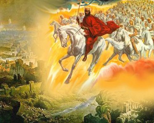 Armageddon Campaign: The Battle of the Great Day of God Almighty